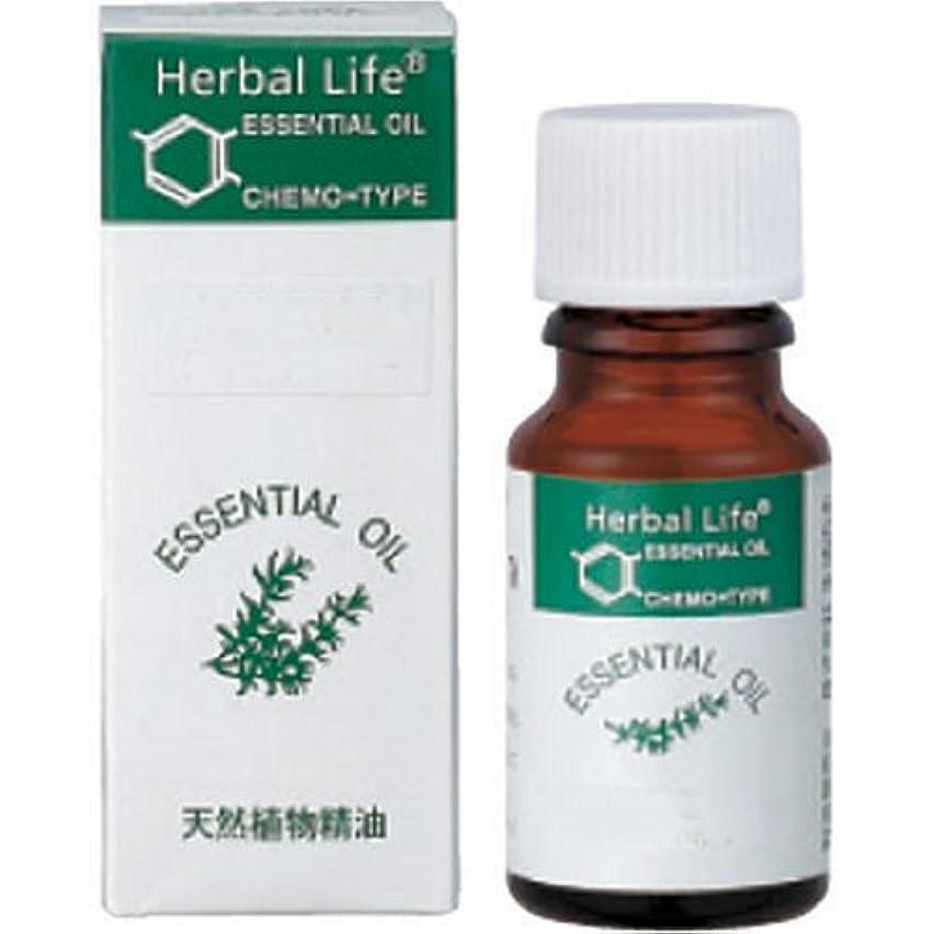 緑シャー嬉しいですエッセンシャルオイル(精油) イランイラン 10ml 【生活の木】
