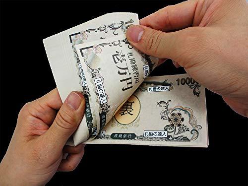 【両面印刷】究極の札勘練習用模擬紙幣セット 紙100枚+メクール1個+紙帯2枚(札勘手順書付)