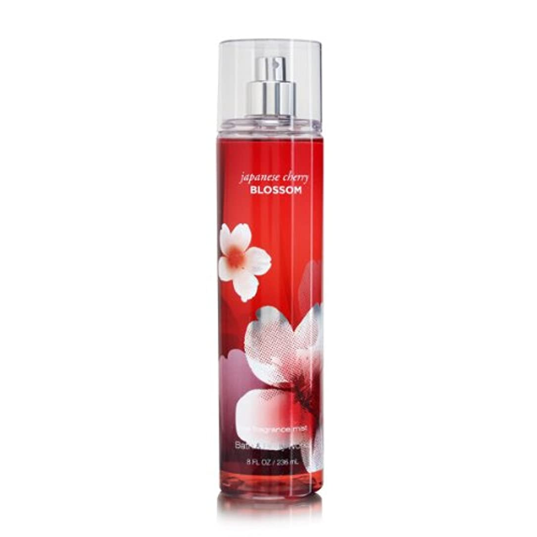 ランドマークスピーカー重力Bath & Body Works 女性ファインフレグランスミストのための日本の桜、8オンス
