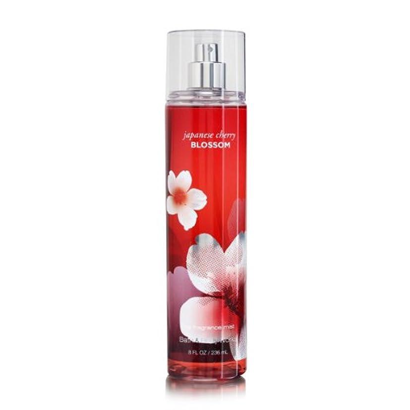高い自動化不名誉Bath & Body Works 女性ファインフレグランスミストのための日本の桜、8オンス