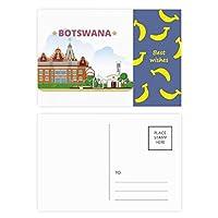 市の建物ボツワナ バナナのポストカードセットサンクスカード郵送側20個
