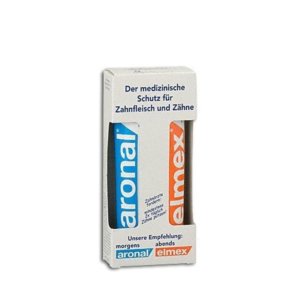 上へ広い放つアロナール&エルメックス 歯磨き粉セット(朝/夜) 75ml (aronal & elmex toothpaste set 75ml) 【並行輸入品】