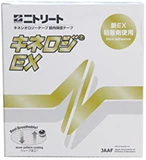 日東メディカル ニトリート テーピング キネシオロジーテープ キネロジEX NKEX-75 75mm x 5m 4巻