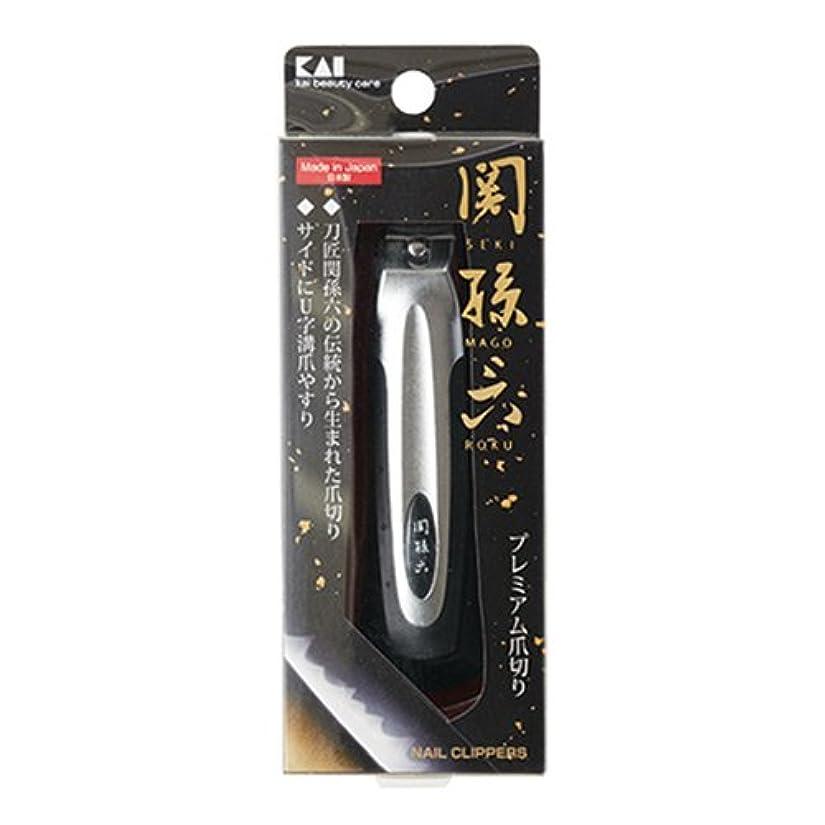 オリエンテーションテキストジョブ関孫六 ツメキリ type101 HC3500