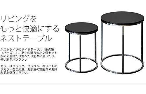 宮武製作所サイドテーブル(小)幅30cm(大)幅40cmブラウンクッションBARTH(バース)9ZA-RT43BR