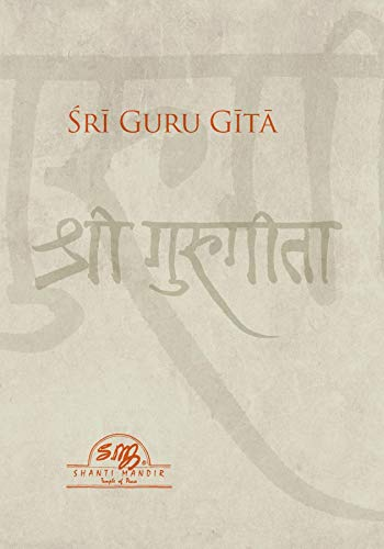 Sri Guru Gita (English Edition)