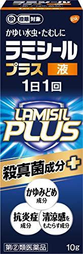 【指定第2類医薬品】ラミシールプラス液 10g ※セルフメディケーション税制対象商品