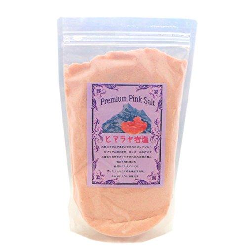 ヒマラヤ岩塩 天然 ミネラル たっぷり プレミアム ピンクソルト そのまま使える パウダー タイプ ミル 不要 食用 粉末 (2kg)