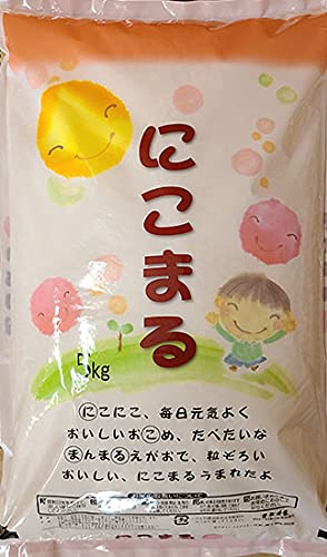 愛媛県産 にこまる 5kg 愛媛の美味しいお米