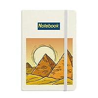 古代エジプトのピラミッドの太陽のパターン ノートブッククラシックジャーナル日記A 5