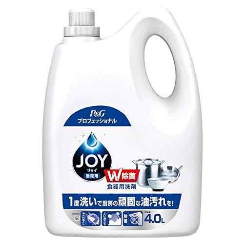 ジョイ『コンパクト 食器用洗剤』