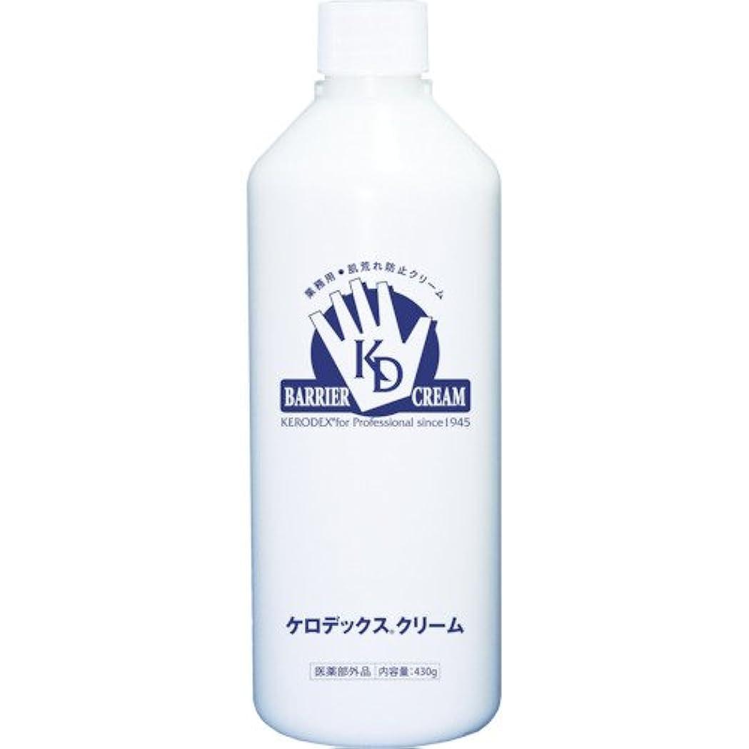 一軽く骨折ケロデックスクリーム ボトルタイプ 詰替用 430g