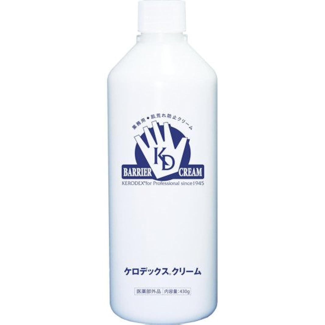 ヘクタールスタッフ石鹸ケロデックスクリーム ボトルタイプ 詰替用 430g