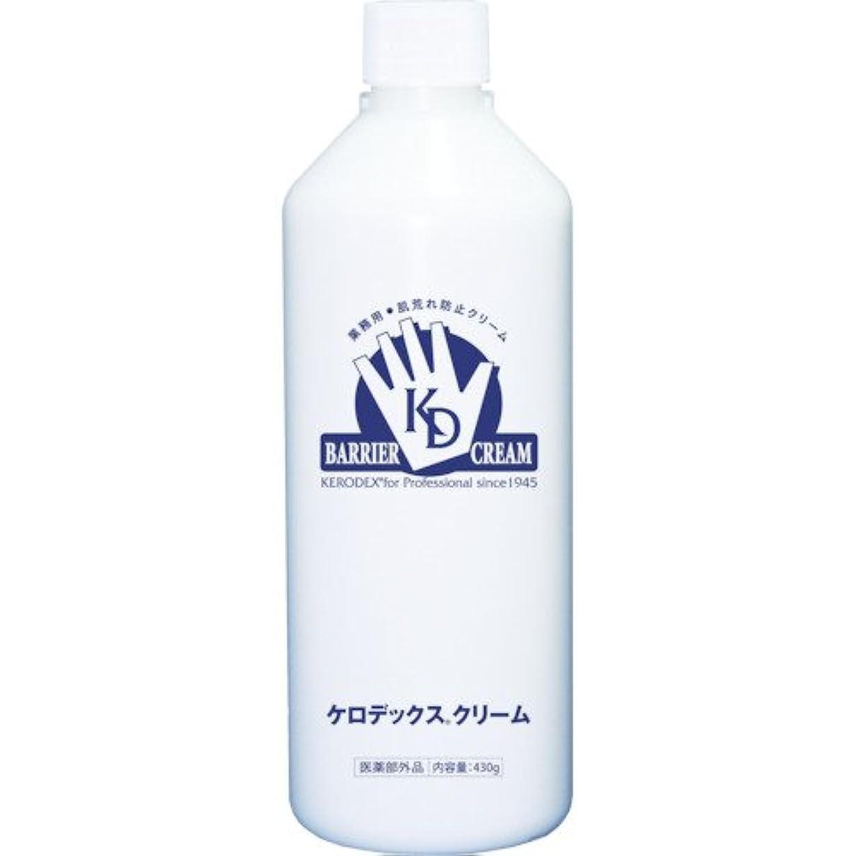 不定推定個性ケロデックスクリーム ボトルタイプ 詰替用 430g