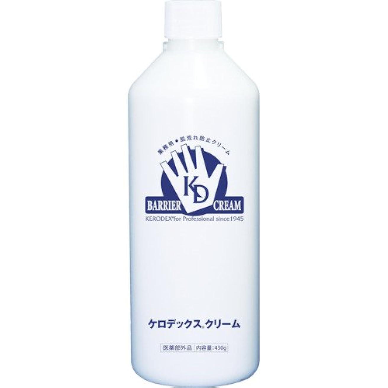 処理おいしい無法者ケロデックスクリーム ボトルタイプ 詰替用 430g