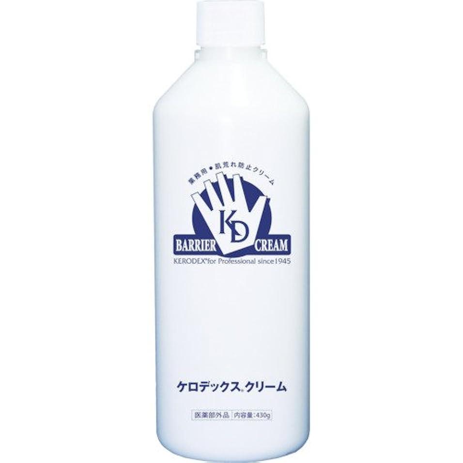 増強する発生器戸惑うケロデックスクリーム ボトルタイプ 詰替用 430g