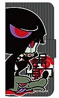 [iPhone12] スマホケース 手帳型 ケース デザイン手帳 アイフォン12 8324-C. 涙を流す黒頭巾 かわいい 可愛い 人気 柄 ケータイケース ヌヌコ 谷口亮