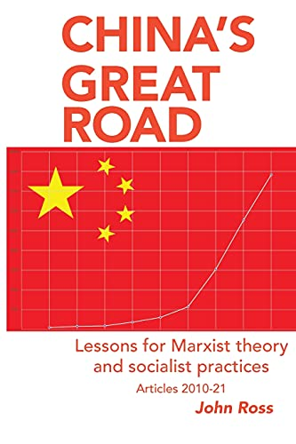 Chinese (Simplified) Development & Growth Economics