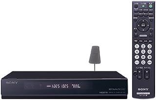 SONY デジタルCS放送チューナー DST-HD1