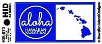 HID ハワイアン ステッカー デカール(aloha-ハワイ州/Sサイズ) ハワイアン雑貨 ハワイ 雑貨 お土産 (ブルー)