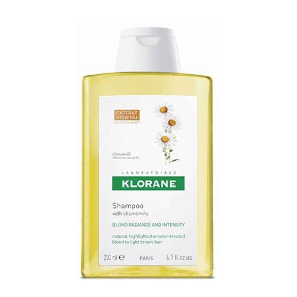 限り思いつく世界の窓Klorane Shampoo With Camomile 200ml [並行輸入品]
