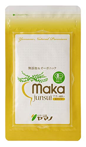 ふれあい生活館ヤマノマカ-junsui-袋入り粒タイプ20年の販売実績純度100%オーガニック&無添加