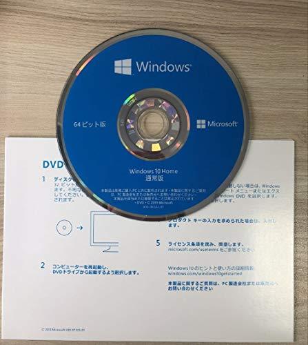 Windows10 Home 64ビット|日本語版|DSP版|DVD プロダクトキー付|フルパック製品
