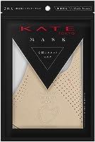 KATE マスク II