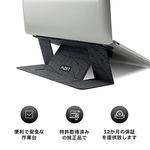 MOFTノートパソコンスタンド 軽量ノートパソコンスタンド Interlaced