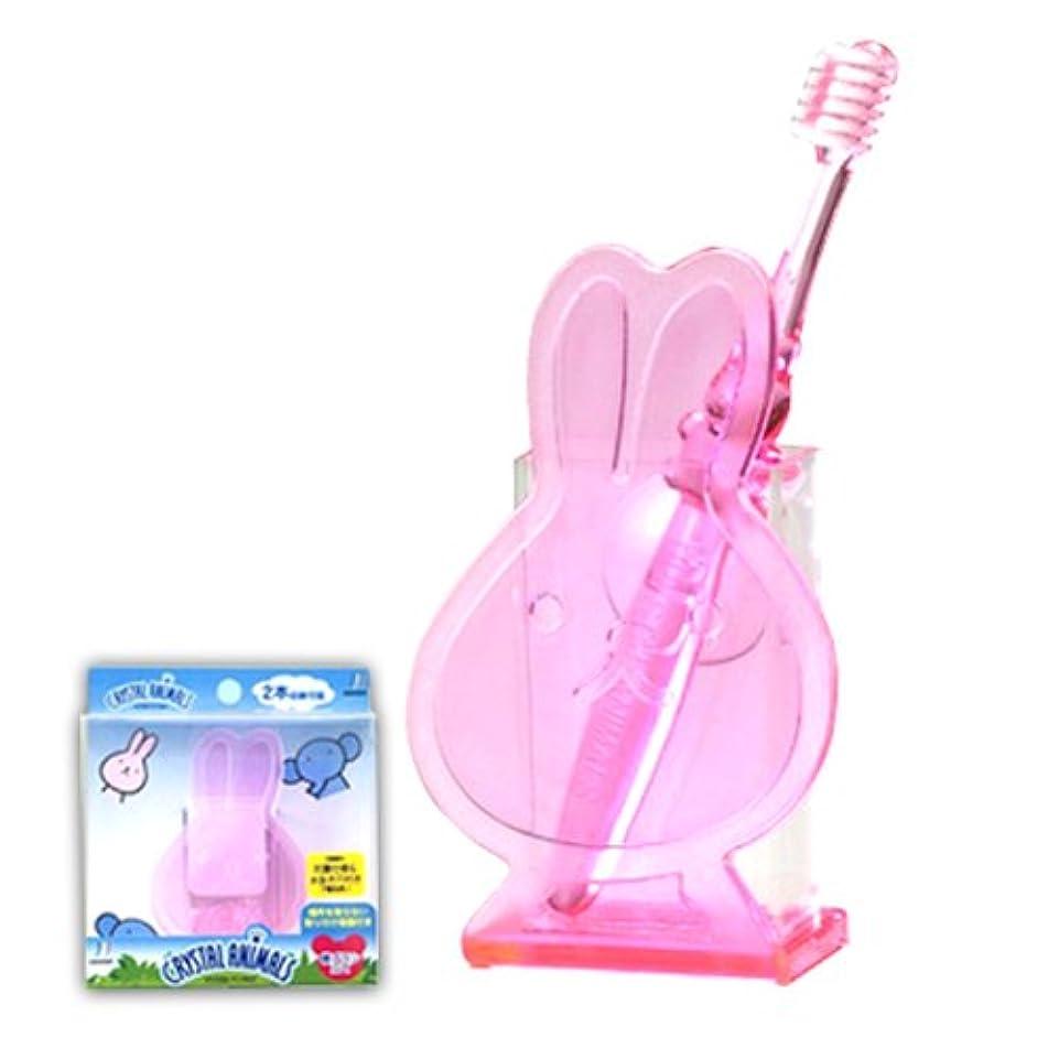便益強要セーブクリスタル アニマルズ 歯ブラシ立て 1個 ピンク