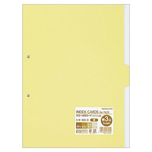 コクヨ 仕切カード カラー ファイル用 2穴 A4 5山見出し シキ-60-3