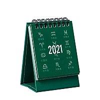 CosHall 2021 カレンダー 卓上カレンダー カラーラインメモ 折りたたみ ミニカレンダー 実用性 シンプル 学校 オフィス 家庭用 お正月 新年 プレゼント