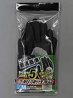 #496-M 高耐切創性手袋ニトリルナックル M #496
