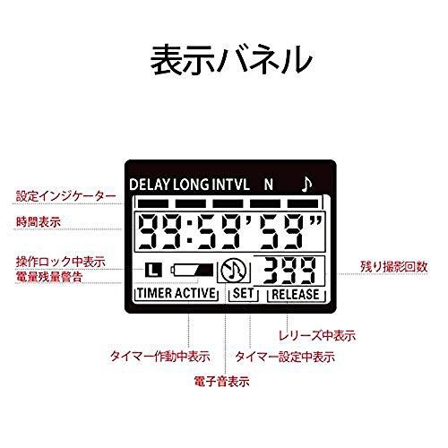 Photoolex『リモートコードT710C』