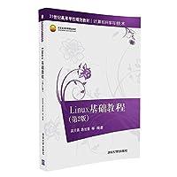 Linux基础教程(第2版)