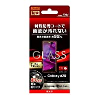 RT-GA20F/BSCG Galaxy A20用 ガラスフィルム 防埃 10H 光沢 ソーダガラス