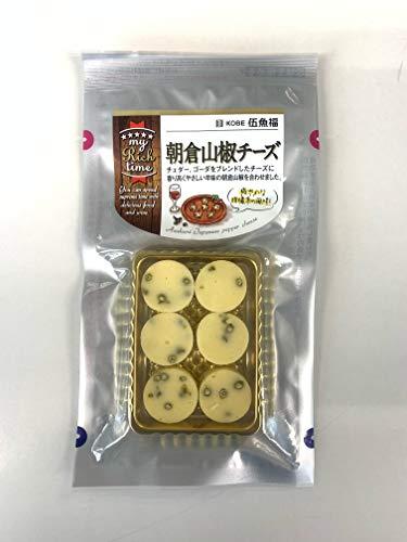 朝倉山椒チーズ おつまみ チーズ ワイン 珍味 伍魚福