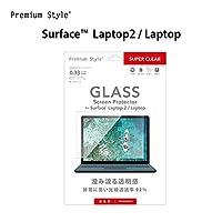 Surface Laptop2 / Laptop ガラスフィルム スーパークリア クリア 艶 鮮明 強化ガラス 9H 保護フィルム 全面 全面保護 ガラス フィルム 防指紋 指紋防止 液晶 保護シール フィルム シール 液晶保護ガラス SurfaceLaptop2 サーフェス Microsoft マイクロソフト s-pg_7b722