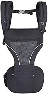 EasywayTrade Aimama all in one Muti Position Baby Carrier with bottle holder and pouch - Black