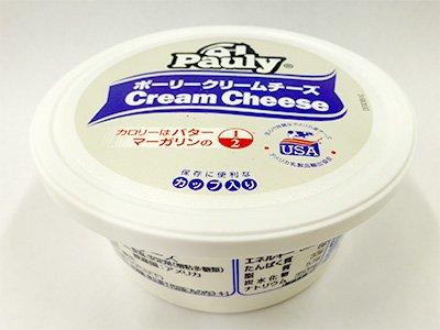 ポーリー [冷蔵] クリームチーズ 8オンス 226g