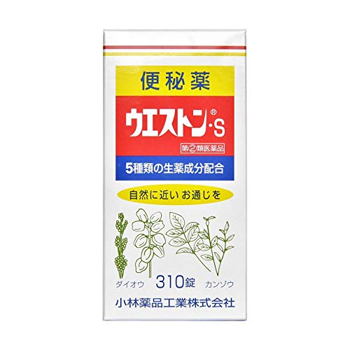 【指定第2類医薬品】ウエストン・S 310錠