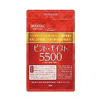 fine base ピント・モイスト5500 アスタキサンチン 11種類のビタミン 機能性表示食品 日本製 30粒30日分