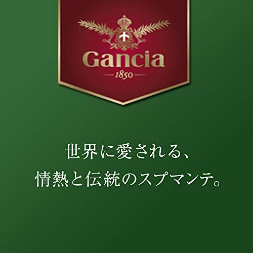 Gancia(ガンチア)『ヴェルモット・ビアンコ』