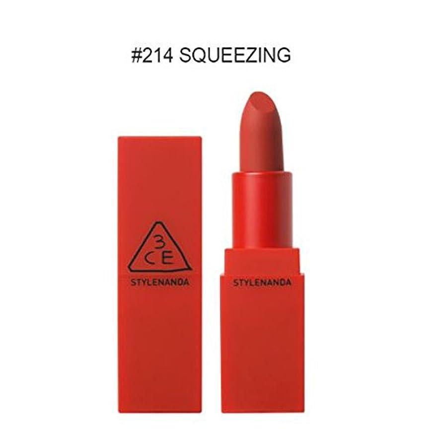 ポルティコ効率目立つ【3CE STYLENANDA】 スタイルナンダ ムードレジピ リップ カラー/MATTE / RED/MOOD RECIPE LIP COLOR (#214)