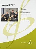 ビゼー: 「カルメン」組曲(木管五重奏用編曲)(フルート, オーボエ, クラリネット, ホルン, バスーン)/ビヨドウ社/木管楽器アンサンブル