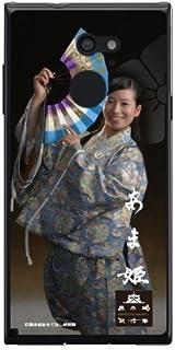 [arrows RM02/M02/MVNOスマホ(SIMフリー端末)専用] スマートフォンケース 熊本城おもてなし武将隊シリーズ あま姫 (あまひめ) (クリア) 【光沢なし】 MFJM02-PCNT-214-SCW1