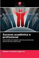Sucesso académico e profissional