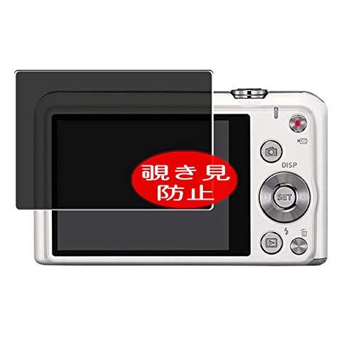 Vaxson Protector de pantalla de privacidad compatible con CASIO EXILIM EX-ZS26, protector antiespía [vidrio templado] filtro de privacidad
