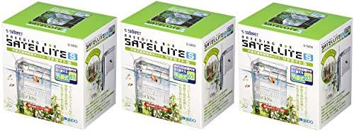 スドー サテライト 外掛式産卵飼育ボックス S-5835 S×3個 (まとめ買い)