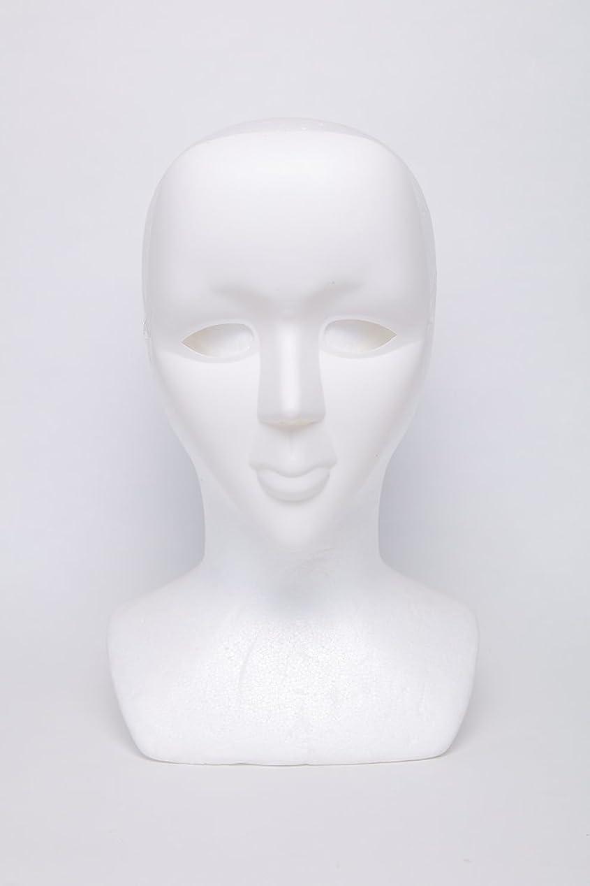 有罪安定したスナックホワイトマスク